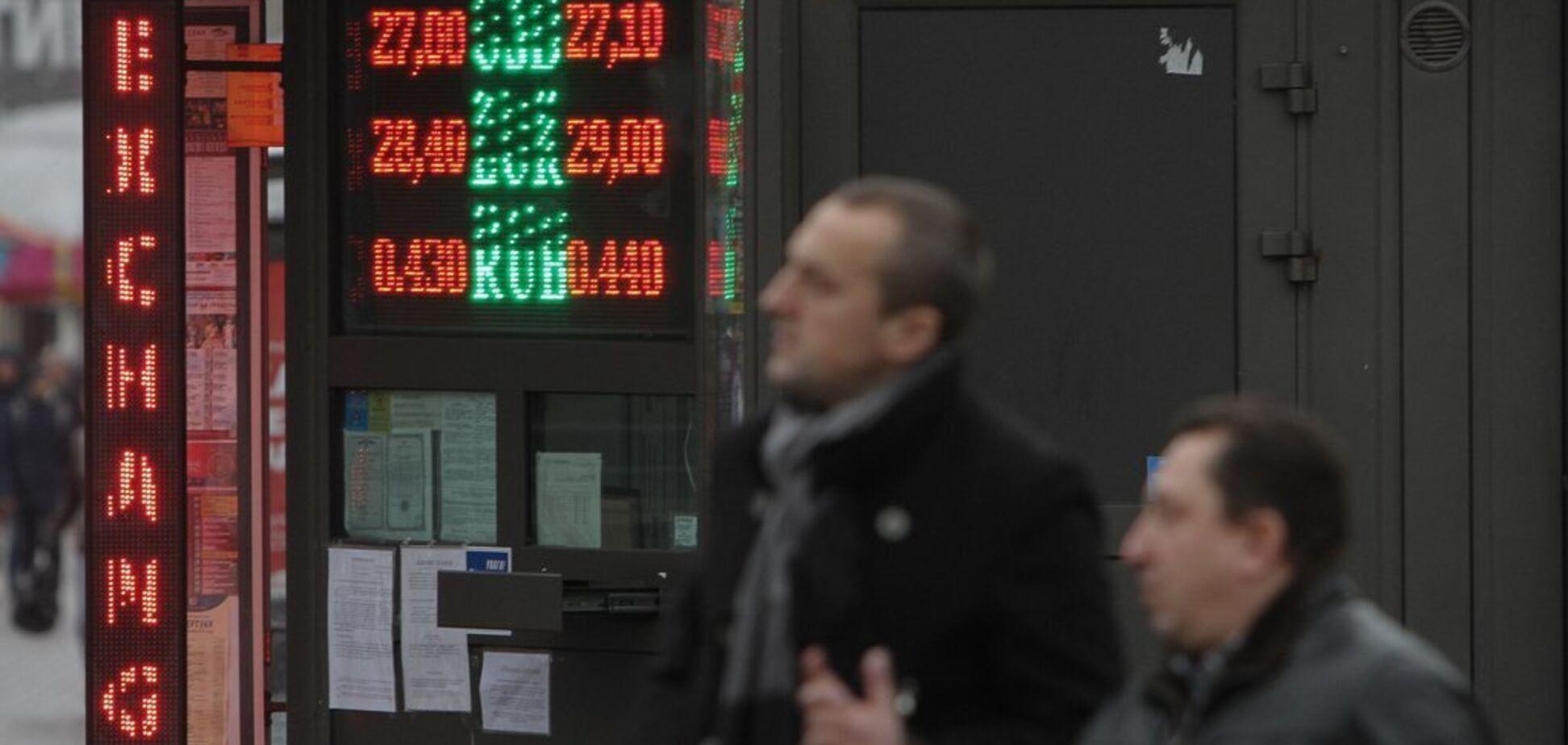 'Скасування' націоналізації 'Привату': економіст розповів, що буде з гривнею