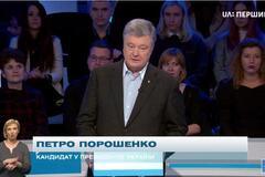 Зеленский отказался: Порошенко пришел на дебаты на 'Суспільне': видео онлайн
