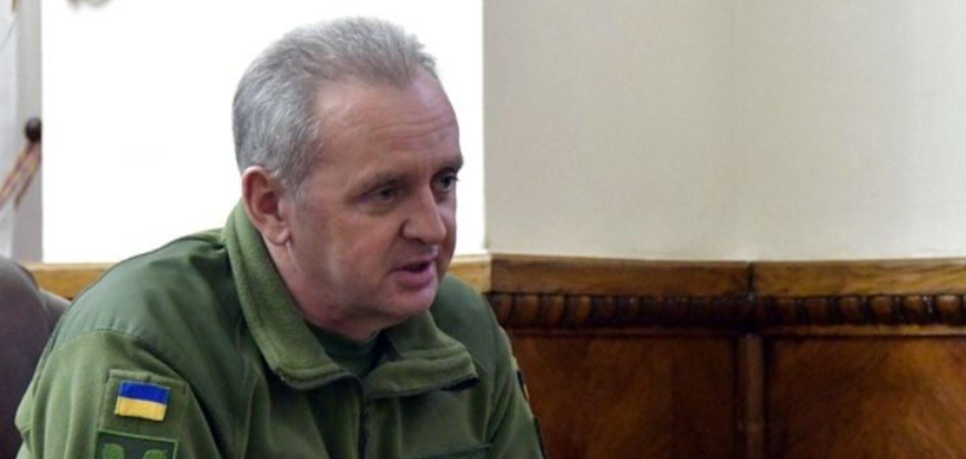 Дал команду 'Огонь!' На начальника Генштаба Украины завели уголовное дело