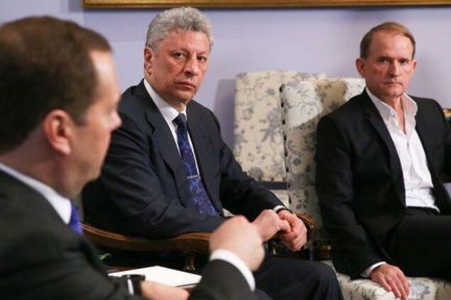Бойко и Медведчук в России