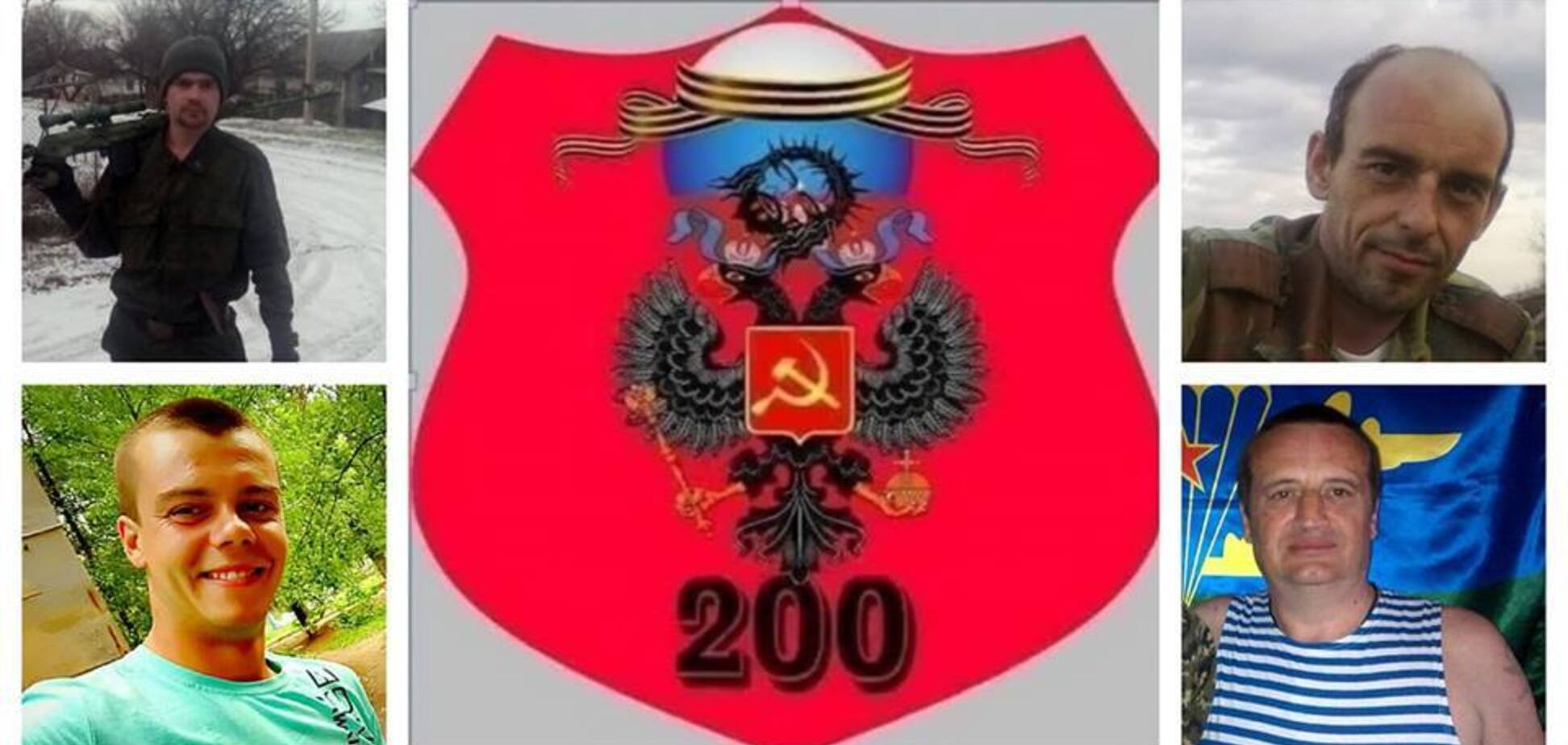 Десятки ликвидированных: в ВСУ озвучили огромные потери 'Л/ДНР' за месяц
