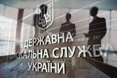 Скандальний обшук фіскалів у страховиків: з'явилася відповідь ГБР