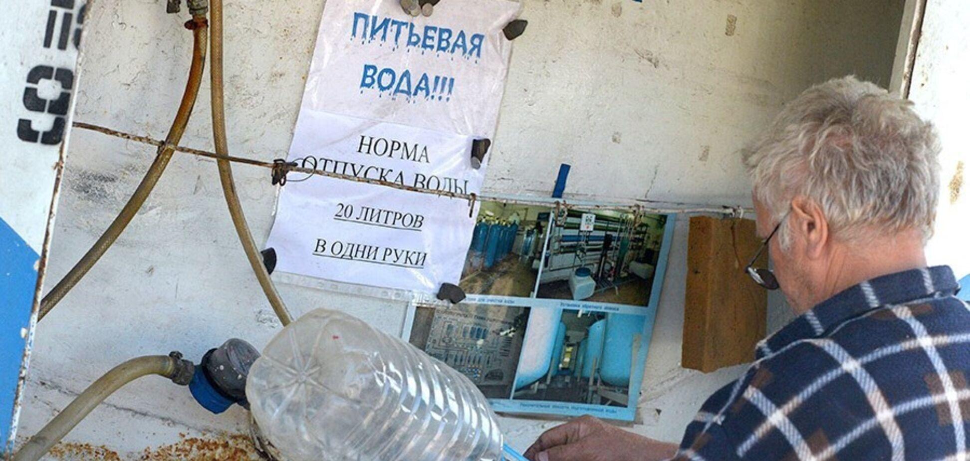 Жителям Донбасса грозит новая катастрофа: что случилось