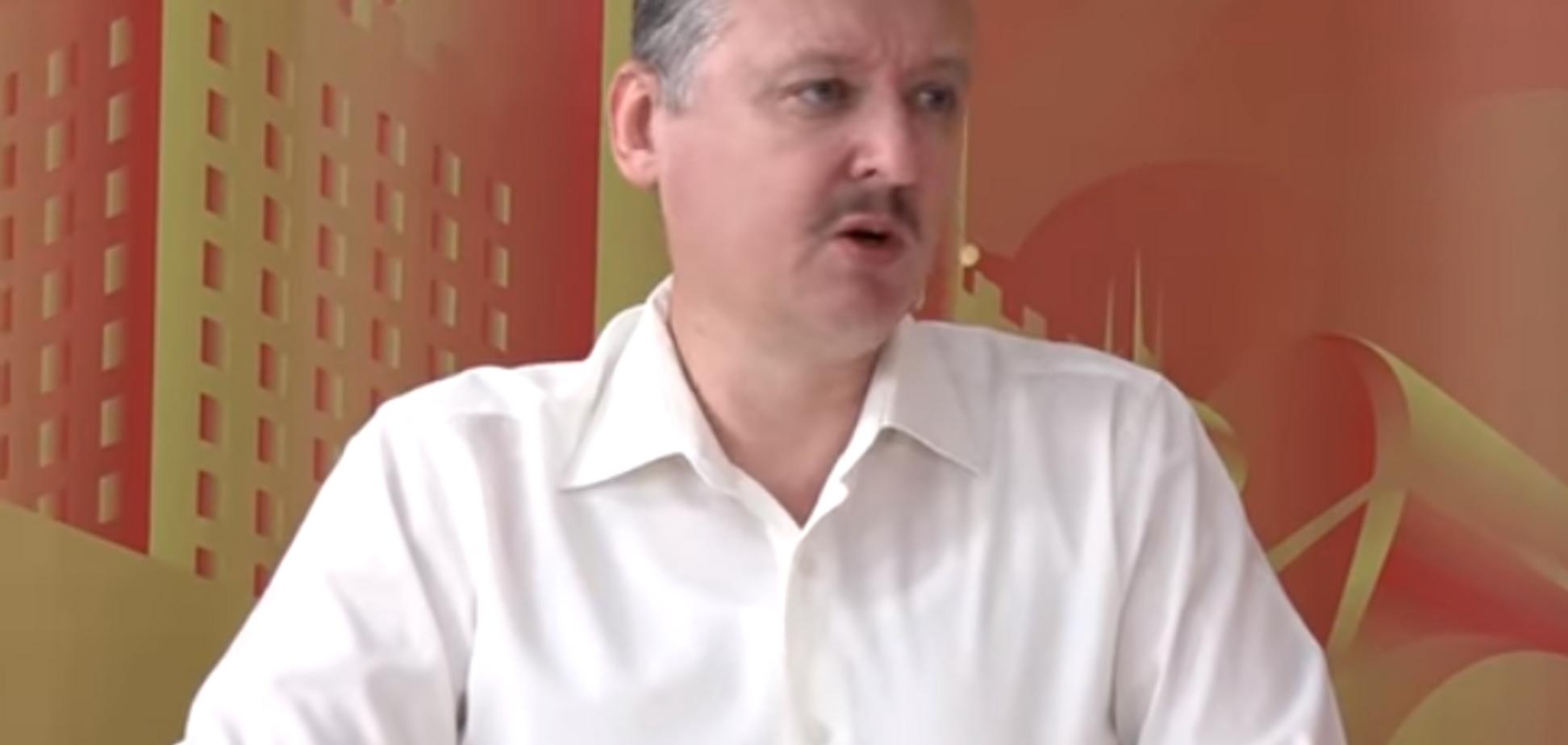 'Украина и Беларусь идут в пропасть': Гиркин разразился дерзкими угрозами