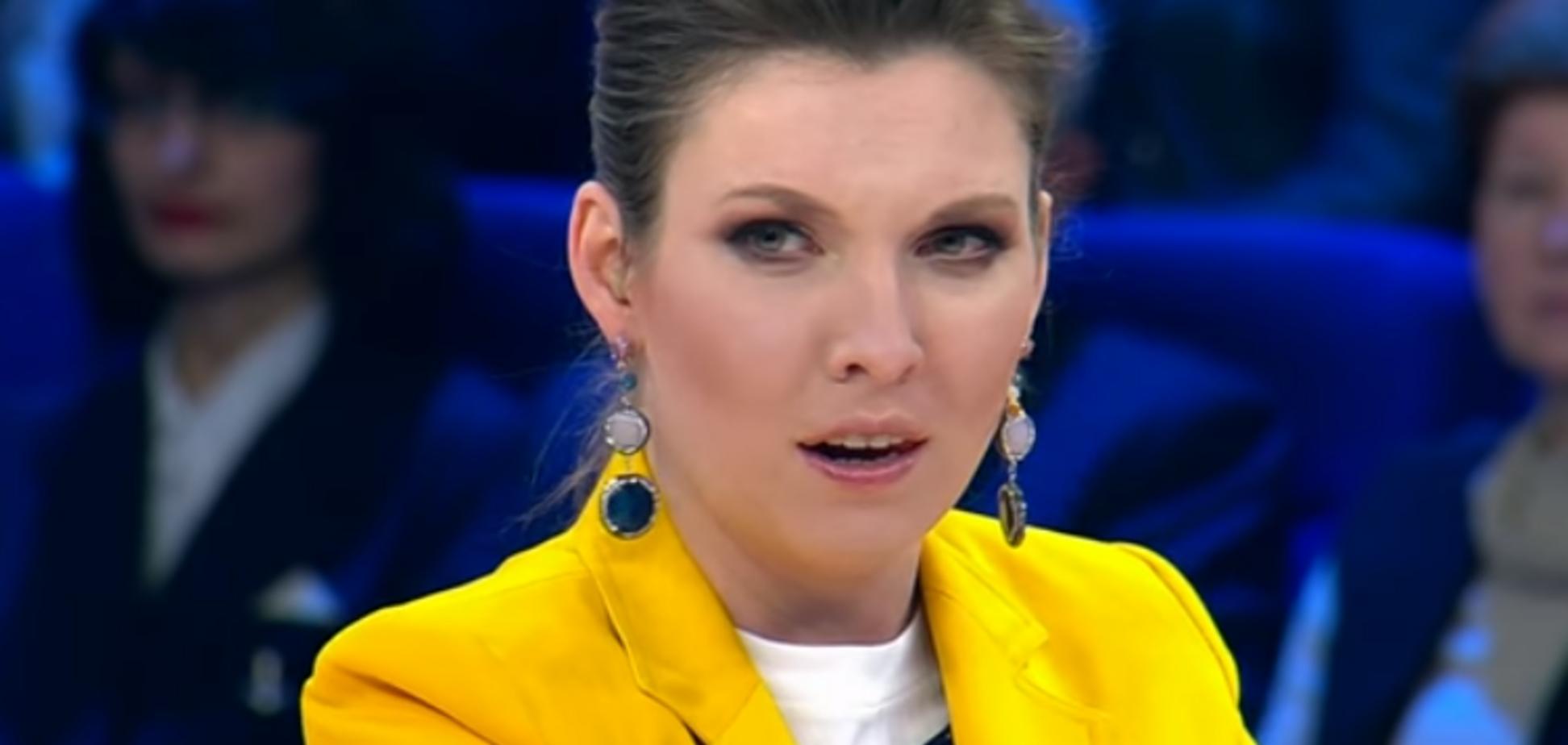 'ПТУшница на кортах': в сети высмеяли отдых Скабеевой за границей