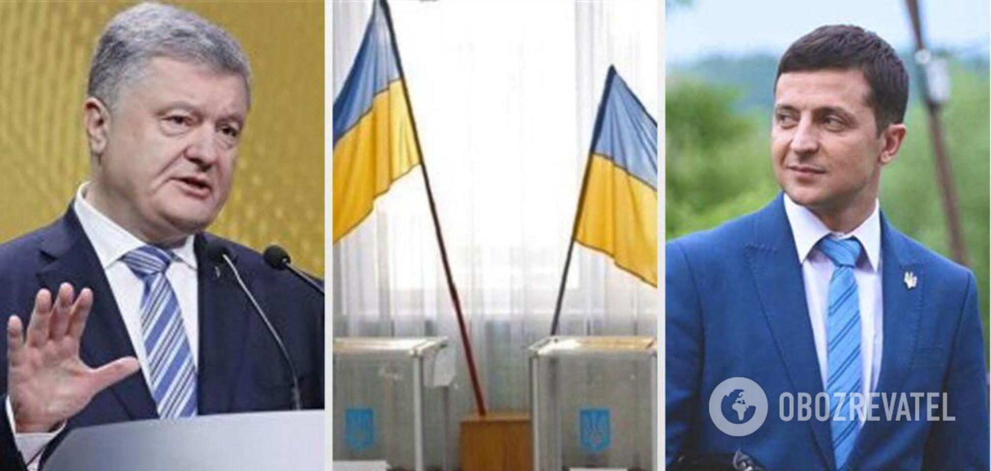 'Перемога українського народу': Європарламент оцінив другий тур виборів президента