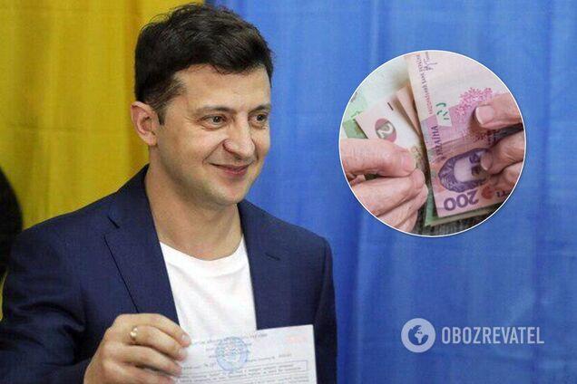 """""""Пенсію вже підвищили?"""" Українці придумали флешмоб"""