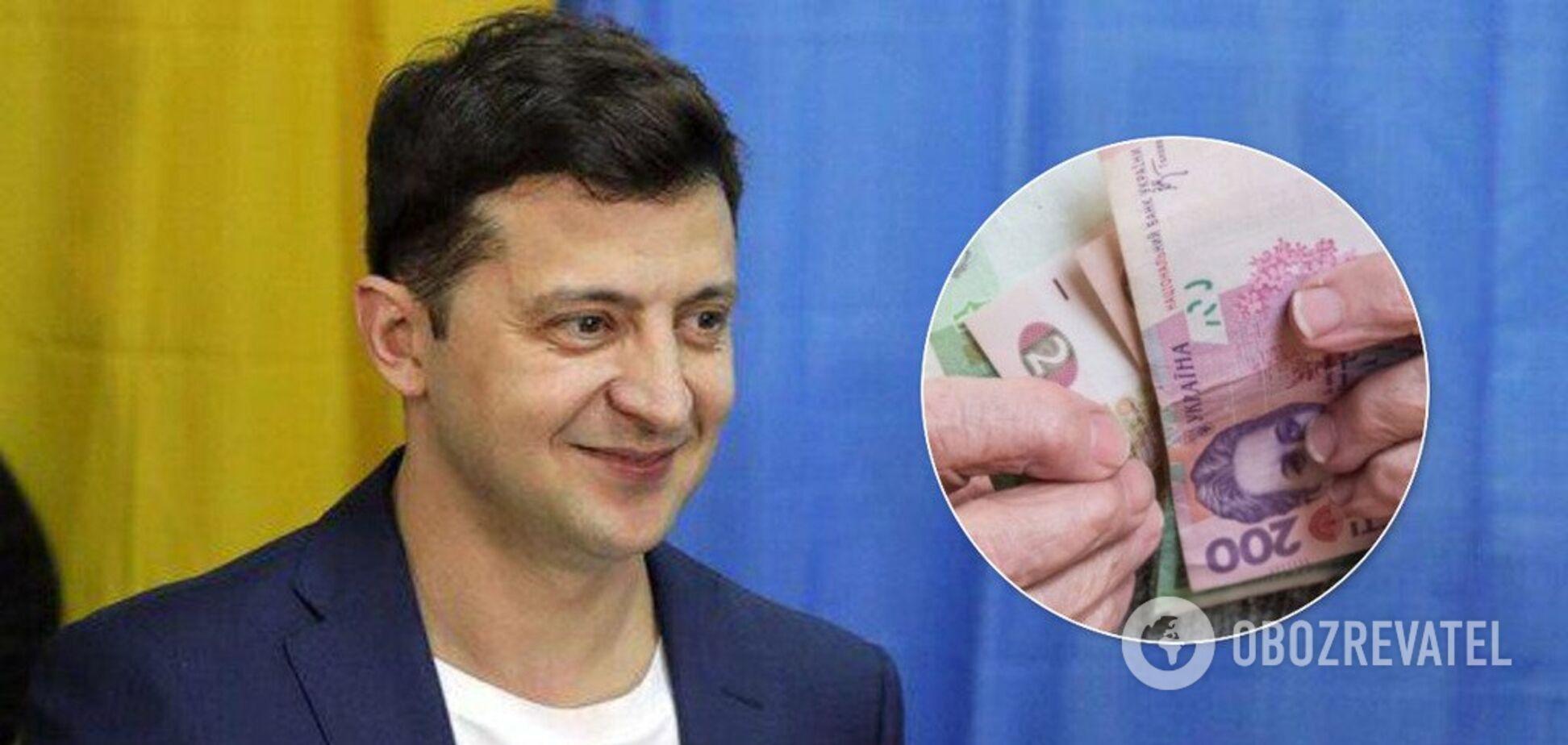 'Ну що, пенсію вже підвищили?' Українці придумали флешмоб