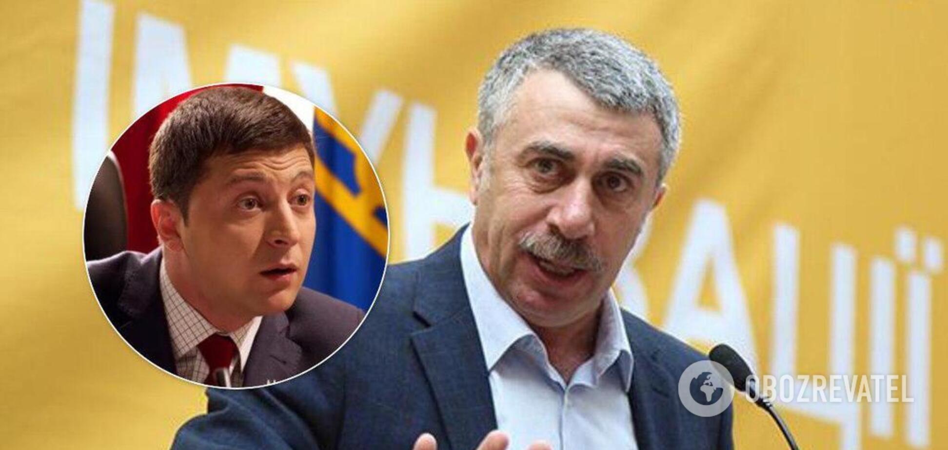 Комаровський відповів на чутки про призначення міністром охорони здоров'я