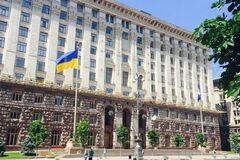 Київрада заплатить оточенню Черновецького ще 149 млн грн: у чому справа