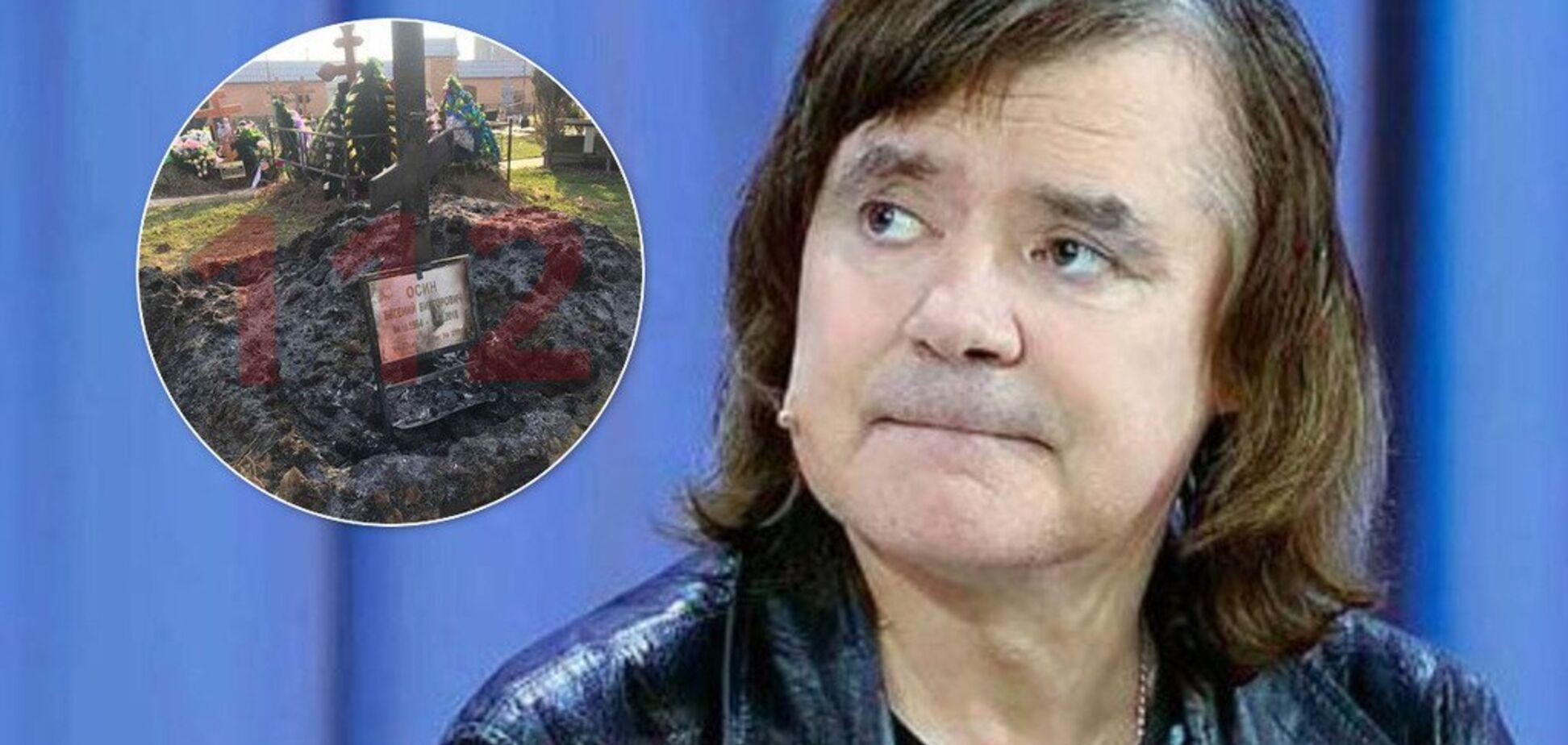 В России сожгли могилу известнейшего музыканта: видео с места