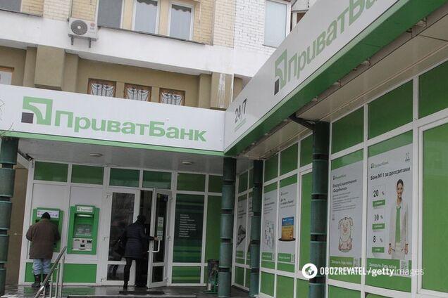 Гонтарева розкритикувала скасування націоналізації ПриватБанку