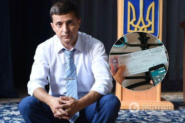 ''Не його прерогатива'': у Зеленського відхрестилися від головної обіцянки