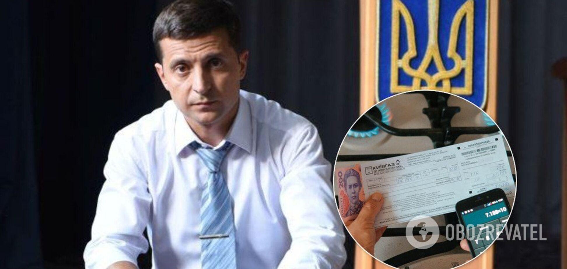 ''Не його прерогатива'': у Зеленського несподівано відхрестилися від головної передвиборчої обіцянки