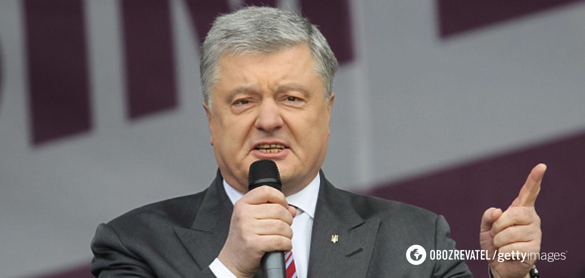 'Вперед на парламентські вибори!' Порошенко анонсував появу нових облич у команді