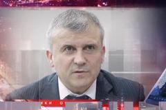 ''Дело Курченко'': назвучена первая вероятная кандидатура ''громких арестов'' от Зеленского