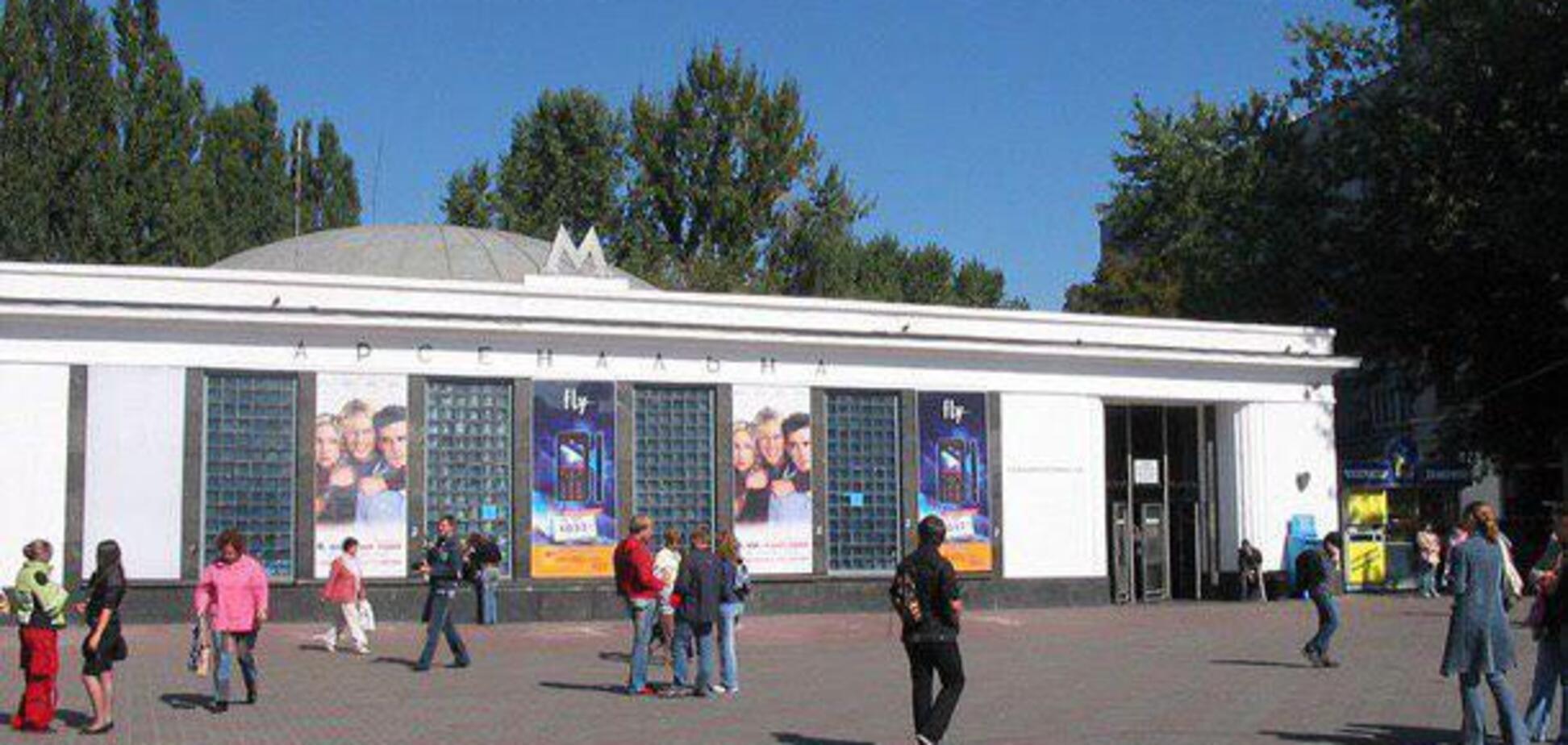 У Києві зупиняли рух поїздів у метро: що трапилося