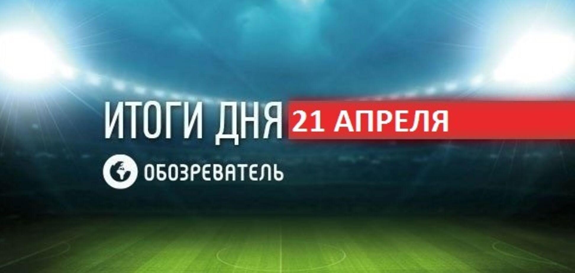 Кличко розповів, як 'потопив' брата у бою із Джошуа: спортивні підсумки 21 квітня