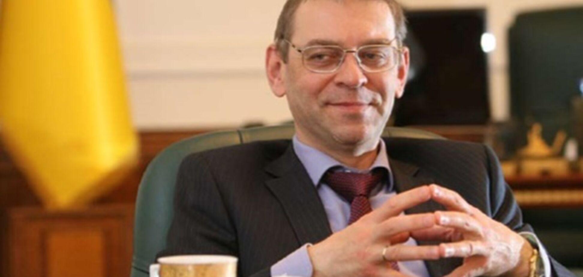 ГПУ закликали скасувати закриття справи проти Пашинського