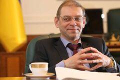 Генпрокуратуру призвали возобновить дело против Пашинского