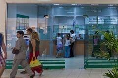 Закриються на 5 днів: в Україні банки змінили графік роботи на свята