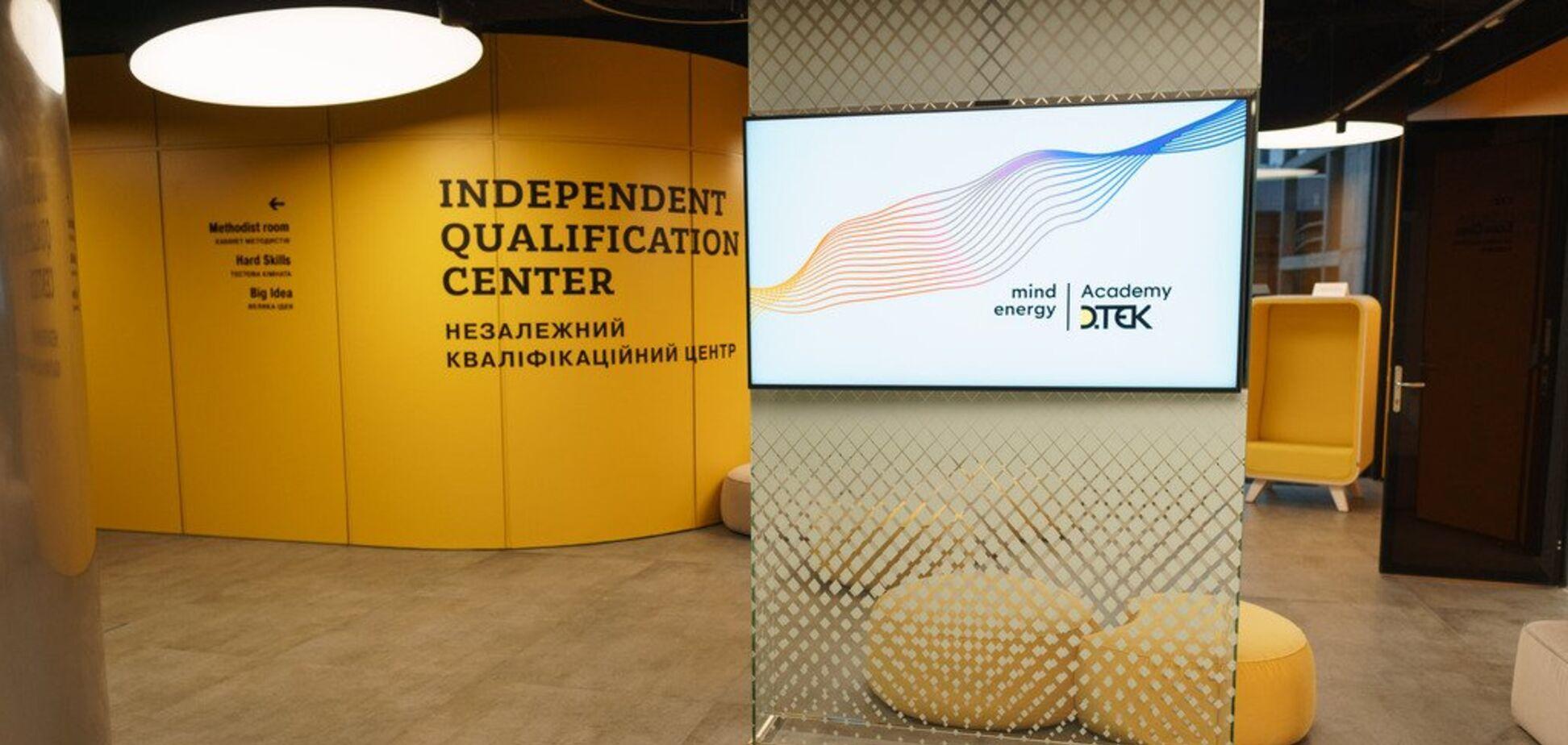 Academy DTEK визнана одним із найкращих корпоративних університетів світу