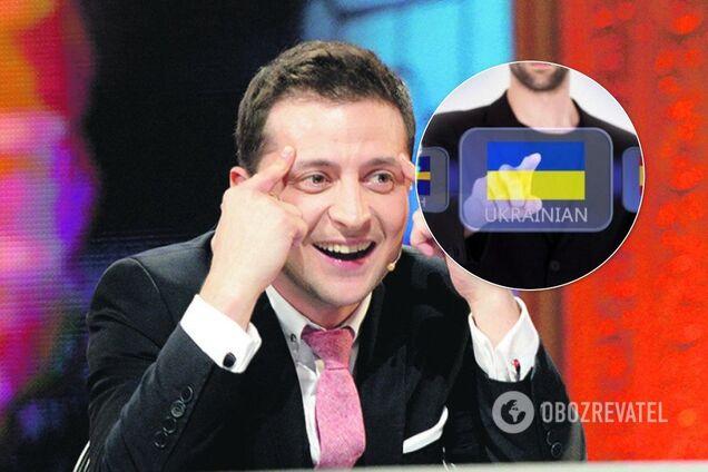 Зеленский хочет учить украинский язык: кто может помочь будущему президенту