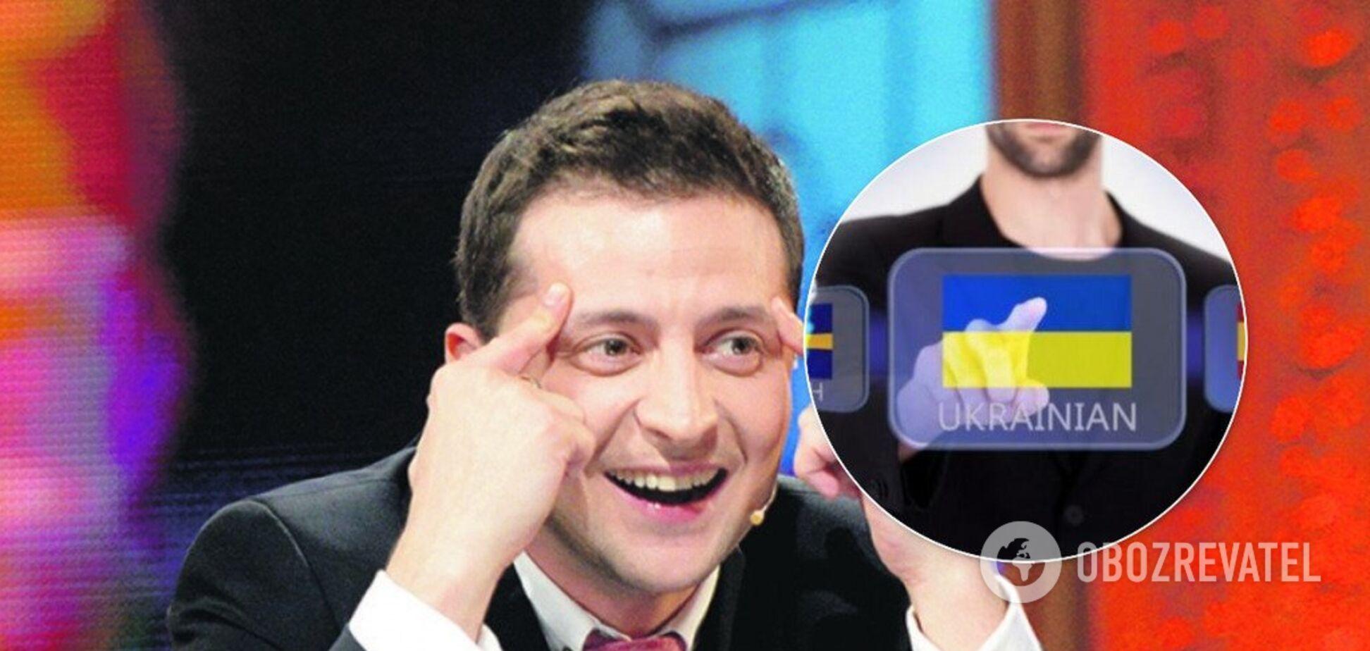 Зеленський хоче вчити українську мову: хто може допомогти майбутньому президенту