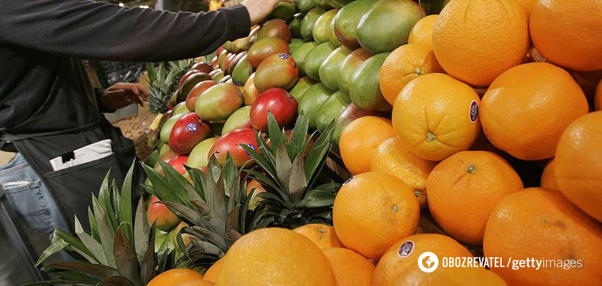 В Україні помітно подешевшали фрукти: озвучено ціни
