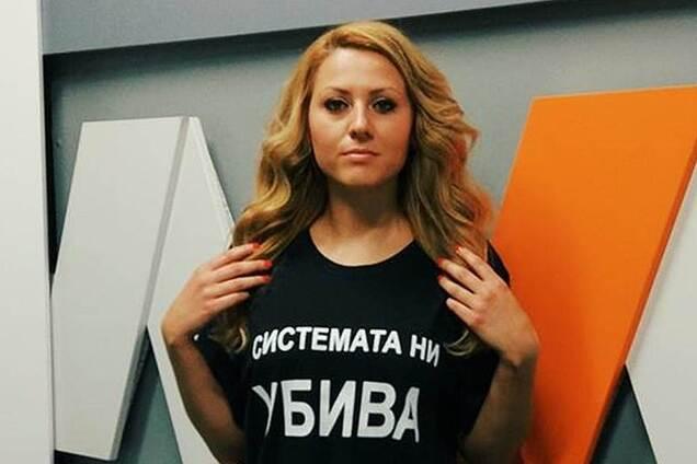 Вікторія Маринова