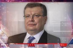 Переговоры Зеленский – Путин: дипломат назвал условия западной поддержки Украине