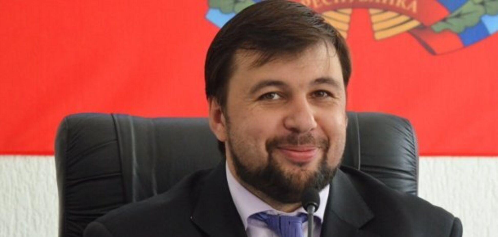 Денис Пушилін Денис Володимирович