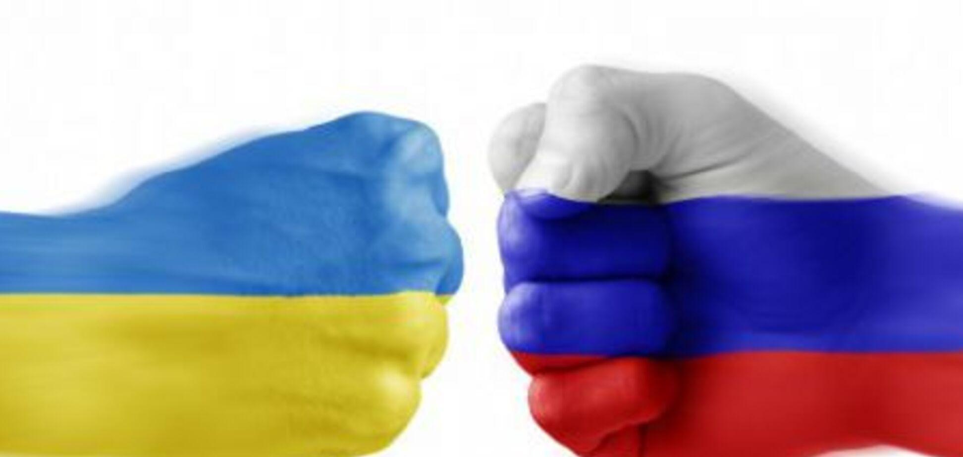 Україна розірвала ще одну угоду з Росією: що відомо