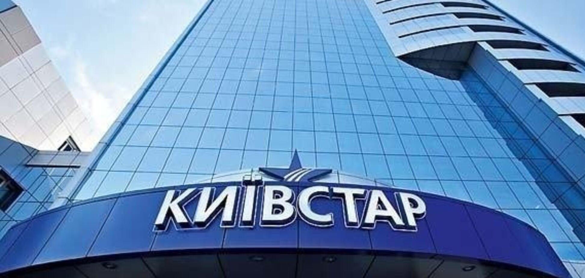 Київcтар включив зв'язок 4G ще в 133 населених пунктах