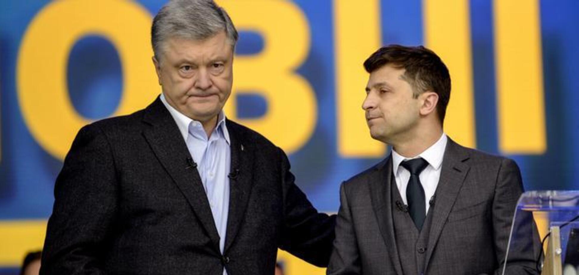 'Запросити Зеленського': Гриценко звернувся до Порошенка через видачу в 'Л/ДНР' паспортів РФ