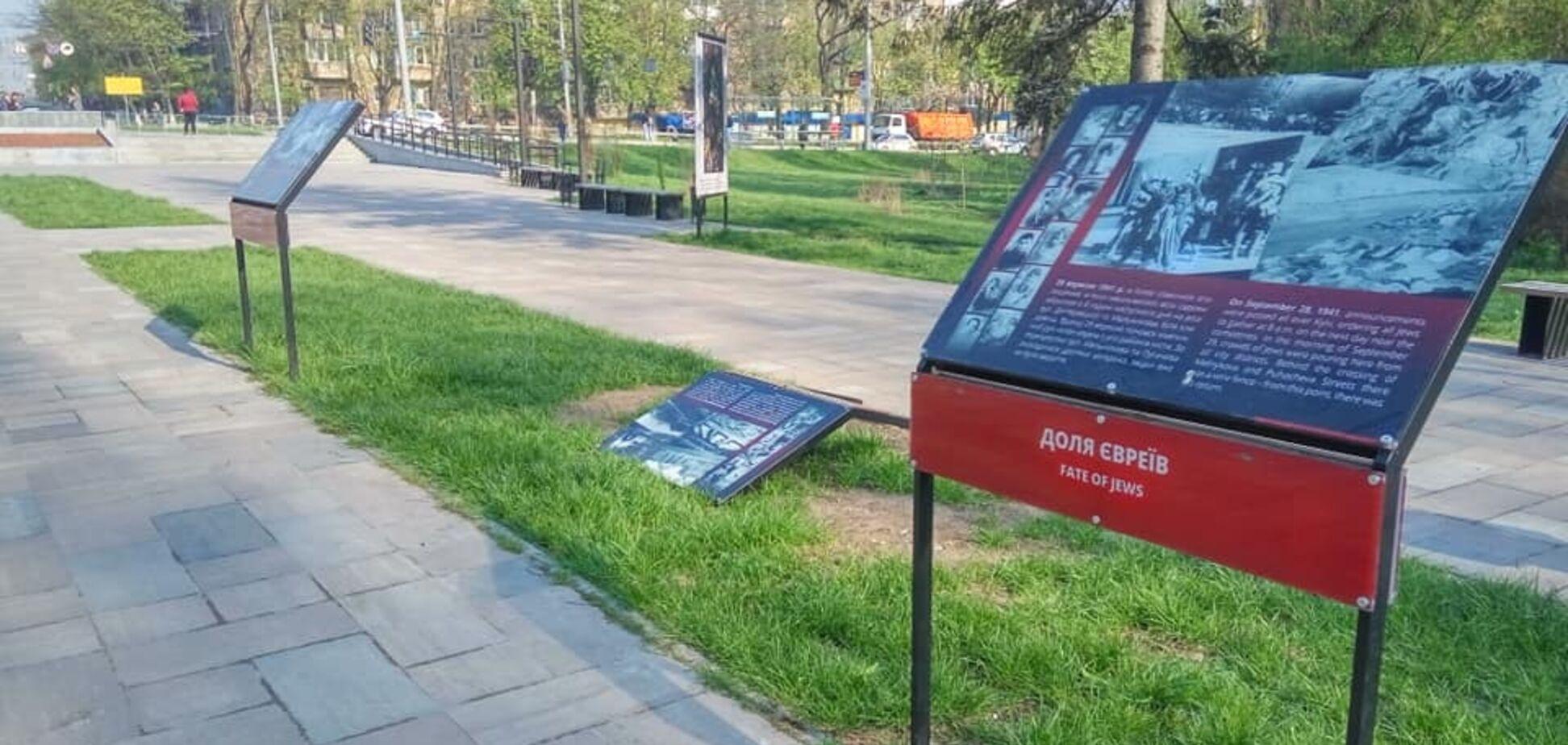 В Киеве вандалы осквернили известный парк. Фото