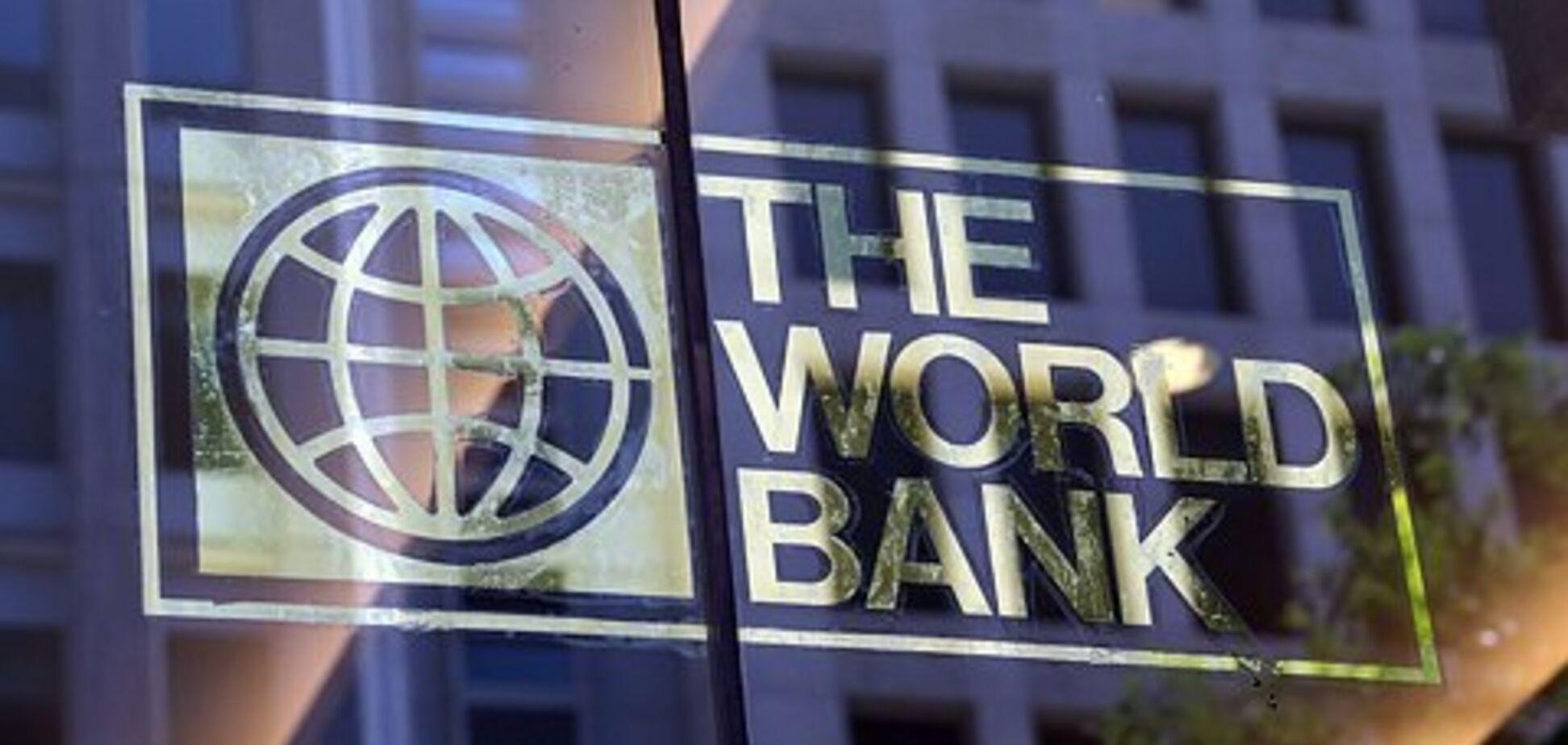 Всесвітній банк
