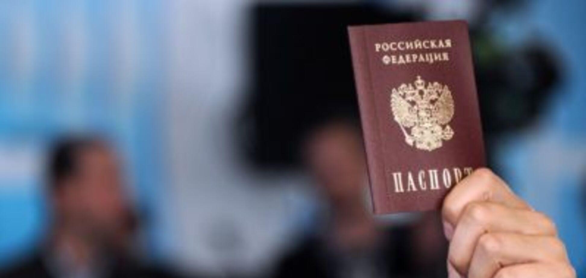 Выдача российских паспортов в 'Л/ДНР': появились скандальные подробности