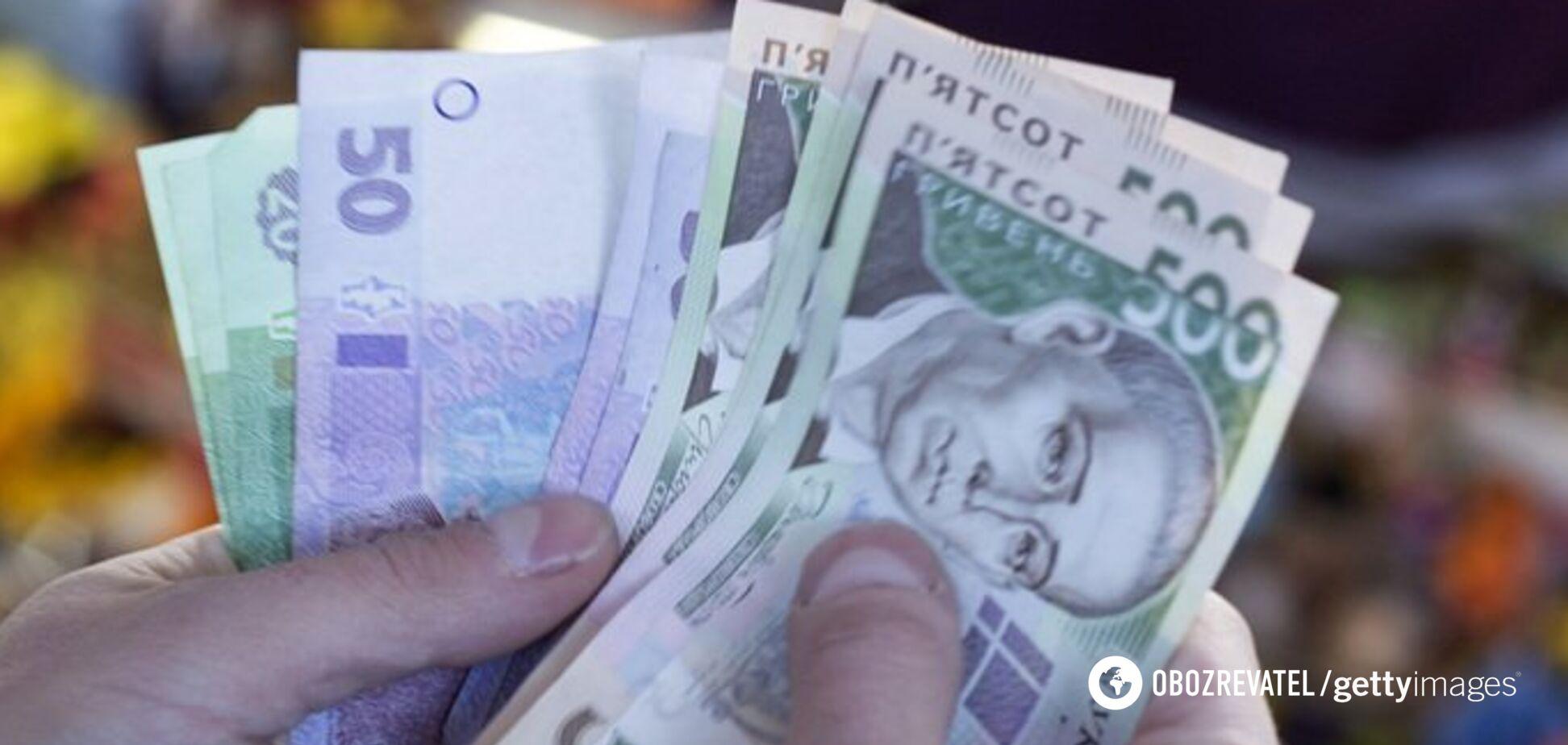 Українцям роздадуть грошову допомогу: хто отримає виплати