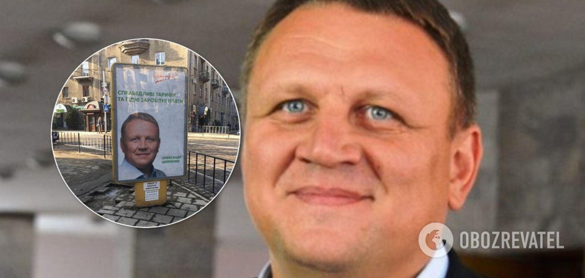 Екс-кандидата в президенти України підловили на крупній брехні в декларації