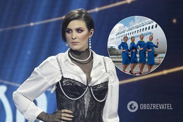 MARUV со скандалом обокрали в аэропорту: подробности