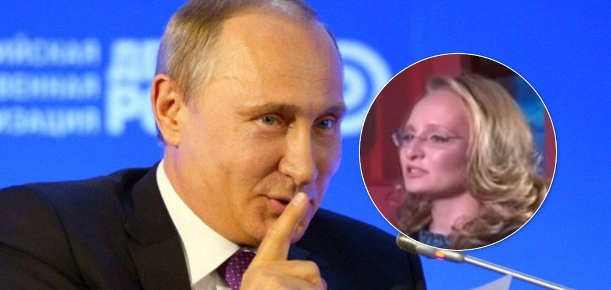Дисертація та 110 млрд рублів: спливли нові дані про 'заховану' доньку Путіна