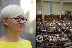 Нардепи своїм малоросійством роблять Україну слабкою — Ніцой