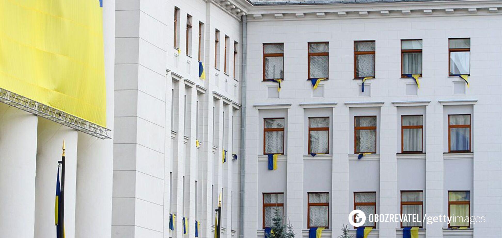 Зеленський захотів перенести Адміністрацію президента: скільки буде коштувати переїзд