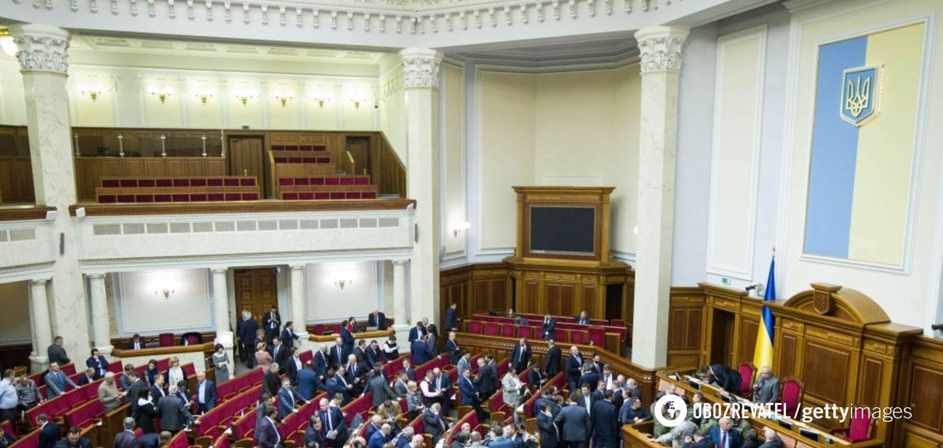 Розпуск Верховної Ради: дві фракції зробили заяву