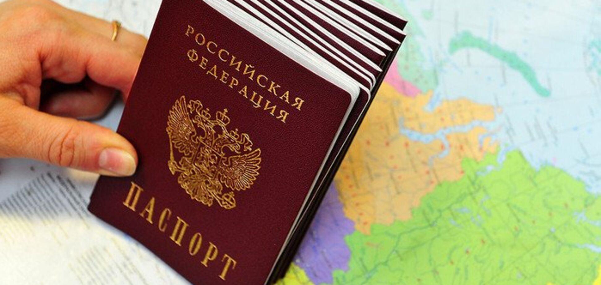 Названа мета видачі паспортів РФ у 'Л/ДНР'