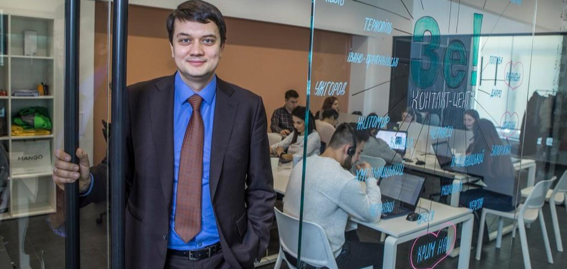 'Жертвы черных технологий': украинская диаспора набросилась на советника Зеленского