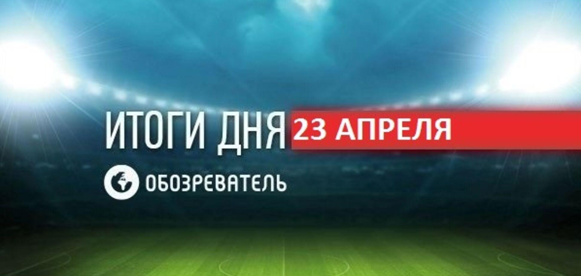 УЄФА зробив нову заяву у справі Мораеса: спортивні підсумки 23 квітня