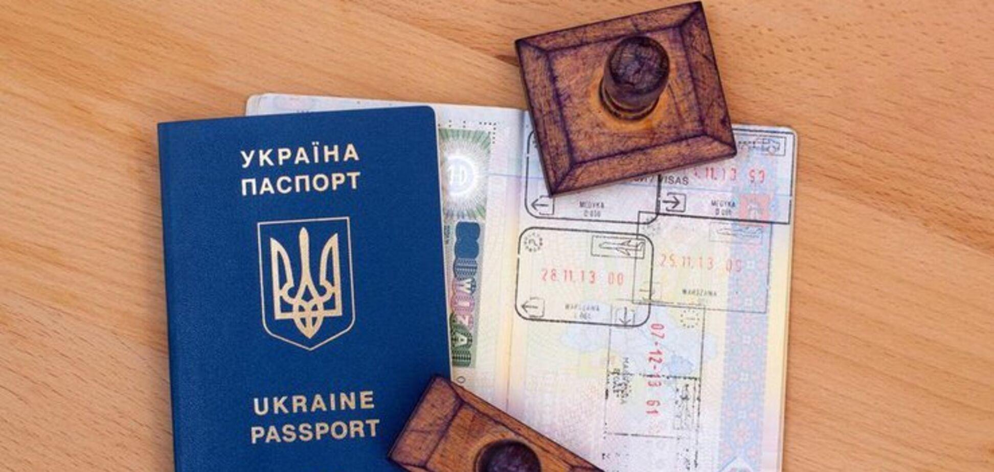 В Україні подорожчало оформлення закордонних паспортів: скільки платитимемо