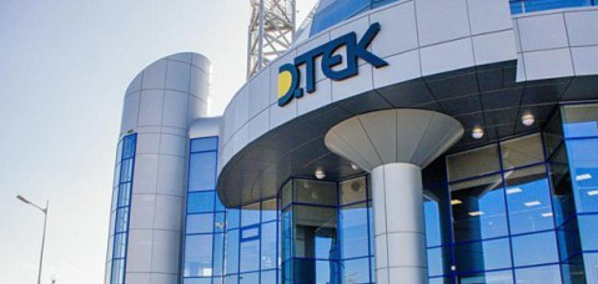 Рішення АМКУ надати ДТЕК дозвіл на покупку обленерго обгрунтовано – інвестаналітик